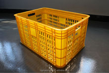 635mm plastic crate plastic basket plastic turnover crate for plates fruit crate garment basket