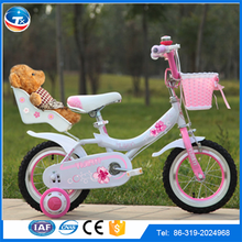 2015 Alibaba New Model Cheap Price Children used Four Wheel Bike for sale