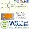 Hot sales Coenzyme Q10 98%/Nicotiana tabacum/Anti-aging Free sample