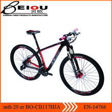 2013 new mtb bike 29 er