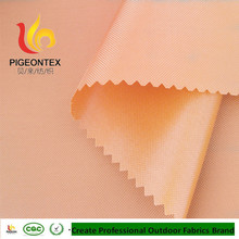 ULy coated 420D polyester with luster FDY fabric