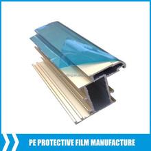 PE protective film for PVC window profile