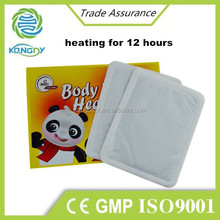 2015 new health product made in China on sale disposable body heat warm pad
