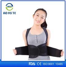 Express Abdominal Lower Back Support Lumbar Brace Belt Strap Back Support Belt
