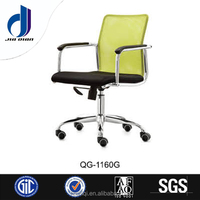 QG-1160 executive chair office chairs without wheels