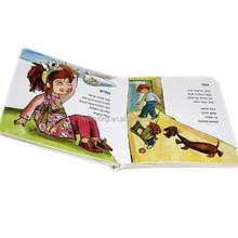 Child card board book print, coloring english cartoon story books