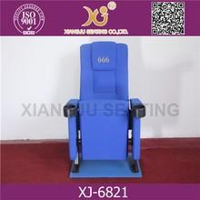 VIP/cinema theater seat/ cinema chair supplier/ cinema chair wholesale