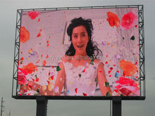 hot sale P16 synchronization system outdoor full color led display / high brightness free xxx video