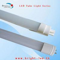 50000hours lifespan 9w 12w 18w 20w 25w 30w clear/Frosted T8 Led Tube Light with UL TUV CE