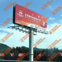City advertising unipole outdoor steel signboard