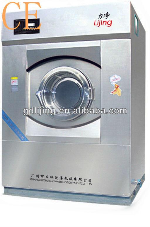 50 KG Industrial equipos de limpieza, Industrial de tamaño lavadoras para la cortina, Hoja