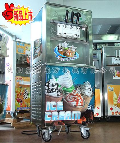 ice cream machine BQL series rainbow ice cream machine