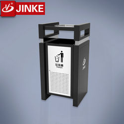 Stainless Steel Rubbish Recycling Waste Bin Hotel Room