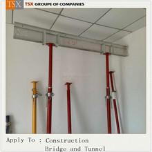 เทียนจินtsxstk400ก่อสร้างนั่งร้านค้ำยัน