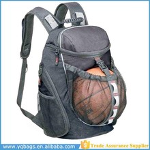 new design school students sports basketball backpack