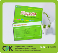 Custom pvc scratch card with cheap price from china manufacturer