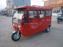 2014 made in china electic /motorized tricycle 3 wheel for sale