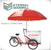 3 wheels trikes single speed bikes ice cream bicycle tricycle cargobike/cargo bike/bicycles/bisiklet UB-9027BW wholesale china
