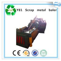 Y81Q-2000 compression machine rebar scrap compactor(High Quality)