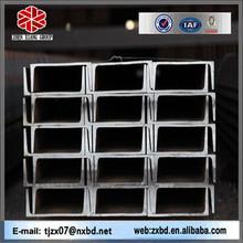 china supplier U channel, channel steel