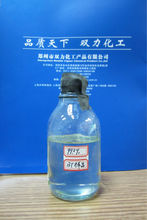 drug chmical raw material Benzothiazole BT looking for distributor and importer