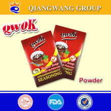 QWOK SEASONING POWDER-FISH,FRIED RICE,MANY FLAVOURS YOU WANT