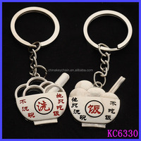 Creative Lover Gifts Unique Personalized Couple Bowl Tableware Lovers Keychain