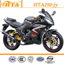 250CC Chinese Motorcycle(HTA250-JY)
