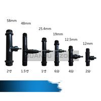 Diameter 1/4', 1/2', 1', 3/4', 1.5', 2' ozone venturi injector / venturi tube