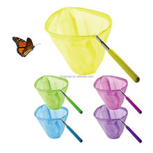 High quality retractable handle butterfly net