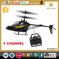 Trade assurance suppliers toys explorer 2.4g rc helicopter cooler fly drone