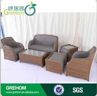leather sofa set for outdoor