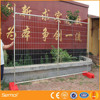 High Quality PVC Coated Hot Dipped Galvanized Temporary Metal Fence Panels (ISO9001:2008;MANUFACTURER)