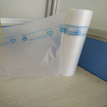 easy tear hdpe material continuous shopping bag on roll