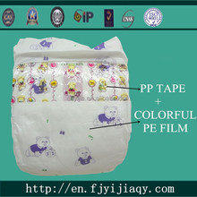 baby& children's products/ economic newborn diapers