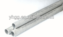 ST 55 Seamless steel pipe