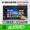 BLUETOOTH GPS RDS double din car radio