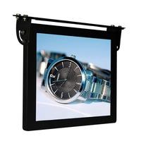 17 Inch LCD 3G Wifi Bus Advertising Screen
