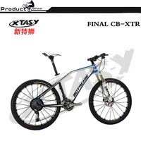 26 inch carbon fiber frames mountain bike racing bicycles for sale