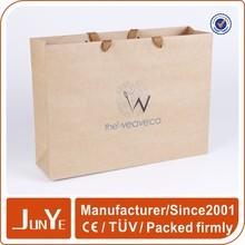 brown kraft paper packing bags for watch penang