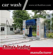 Haitian the best manufacturer high pressure XL-220 car wash machine