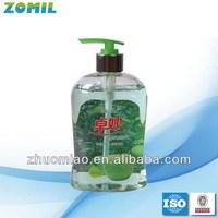 2014 hot selling halal detergent