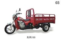 150cc 150cc 200cc OEM motorized new dumping three wheel tricycle