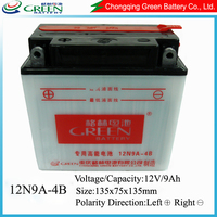 powerful water activated AGM motorcycle battery