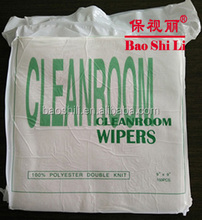 100% Polyester Cleanroom Wipes Factory
