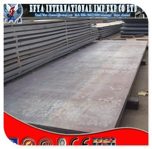 Hot Rolled Technique and average Surface Treatment steel plate