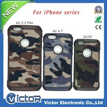 New product popular high quality hybird case army fashion skin phone case for iphone