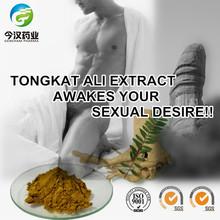 Natural High Quality Tongkat Ali Root Extract 200:1 Tongkat Ali