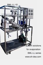 Lab Horizontal Thin Film Evaporators(HTFE)
