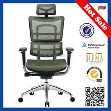 JNS high quality ergonomic modern office chair footrest JNS-801